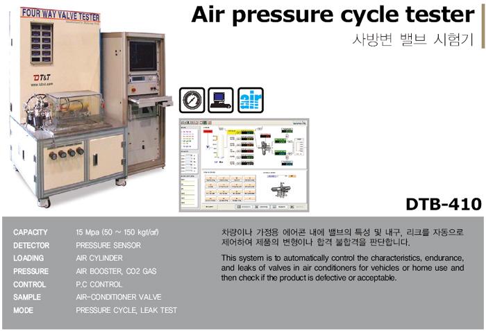 DAEKYOUNG TECH Pressure Tester  11