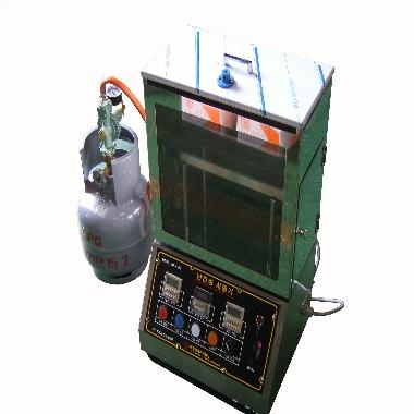 DAEKYOUNG TECH Environmental Tester  11