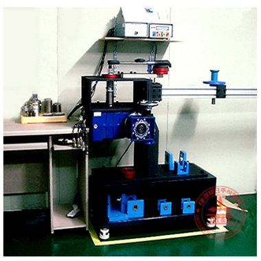 DAEKYOUNG TECH Standard Calibrator  13