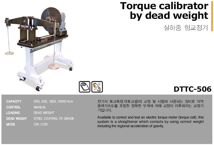 DAEKYOUNG TECH Standard Calibrator  10