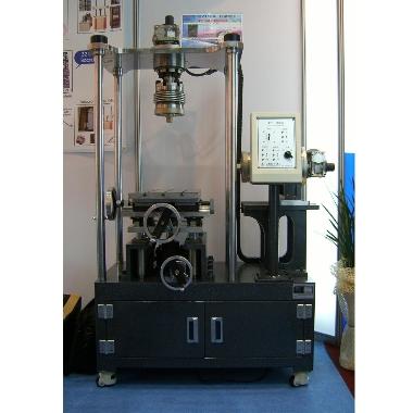 DAEKYOUNG TECH Standard Calibrator  3