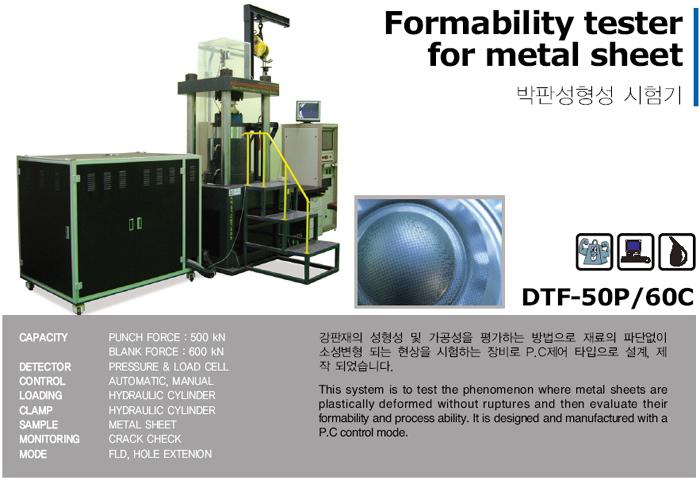 DAEKYOUNG TECH Sheet Formability Tester DTF-50P/60C, DTE-505PE 1