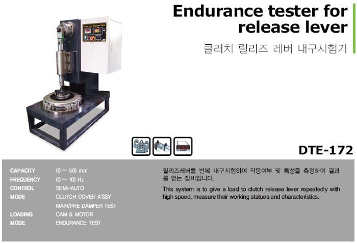 DAEKYOUNG TECH Clutch Tester  9