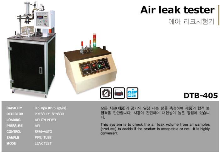 DAEKYOUNG TECH Pressure Tester  5