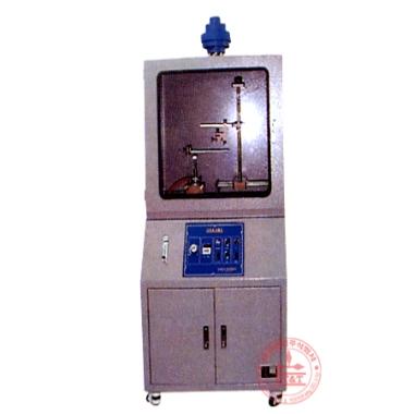 DAEKYOUNG TECH Environmental Tester  9