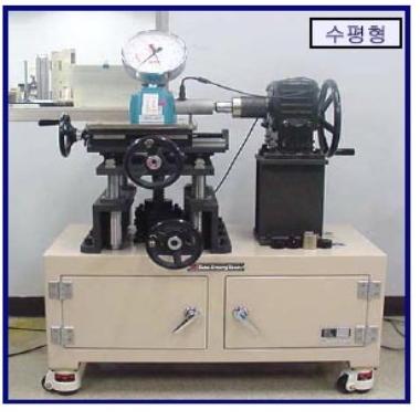 DAEKYOUNG TECH Standard Calibrator  5