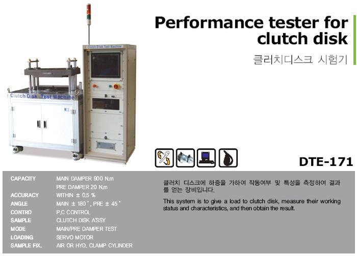 DAEKYOUNG TECH Clutch Tester  7