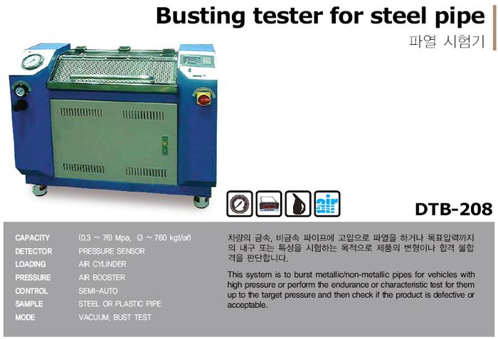DAEKYOUNG TECH Pressure Tester  13