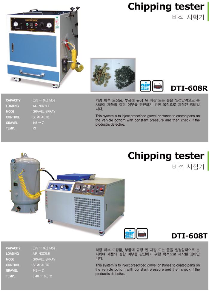 DAEKYOUNG TECH Environmental Tester  8