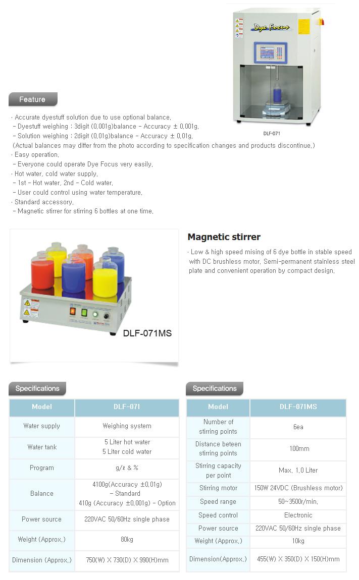 DAELIM STARLET Stock Solution Maker / Magnetic Stirrer DLF-071 / DLF-071MS