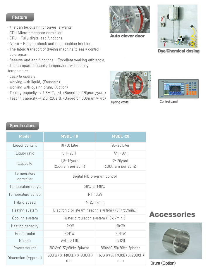 DAELIM STARLET Mini Sample Dyeing Machine MSDL-10 / MSDL-20