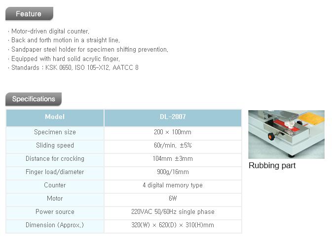 DAELIM STARLET Rubbing Color Fastness Tester DL-2007