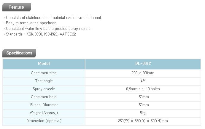 DAELIM STARLET Fabric Water-Spray Tester DL-3012