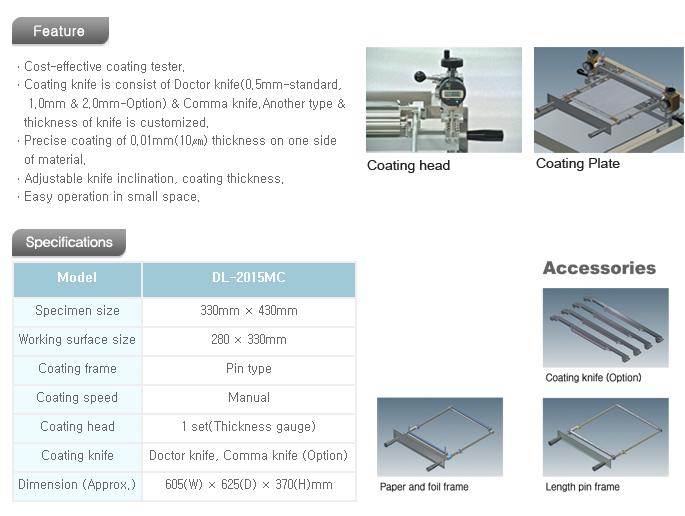 DAELIM STARLET Manual Coating Machine DL-2015MC