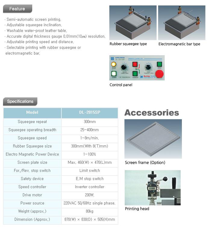 DAELIM STARLET Screen Printing Machine DL-2015SP