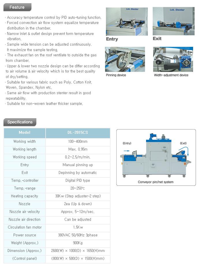 DAELIM STARLET Lab. Continuous Stenter DL-2015CS