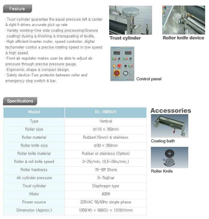 DAELIM STARLET Gravure Coating Vertical Type Padder Machine DL-2005GV