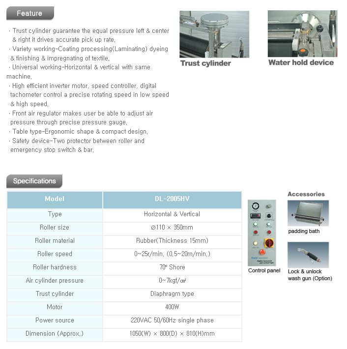 DAELIM STARLET Horizontal & Vertical Type Padder Machine DL-2005HV