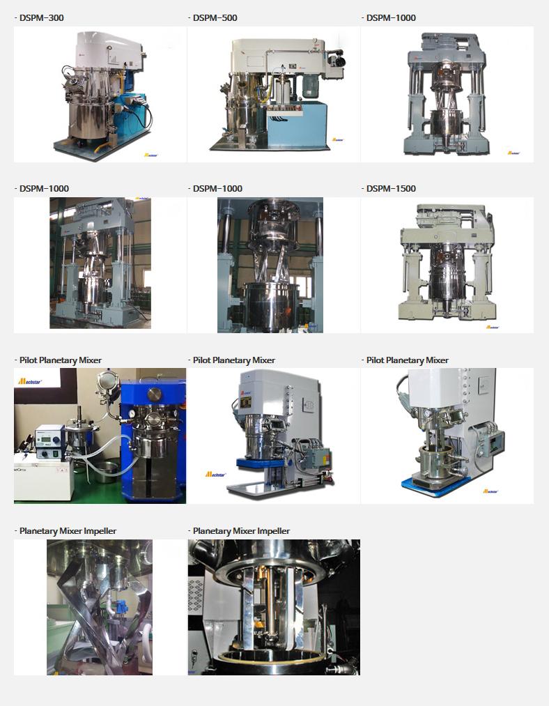 대성화학기계 플래너터리 믹서 DSPM Series 7