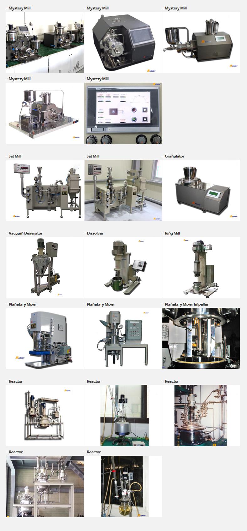 대성화학기계 실험실용 장비  3