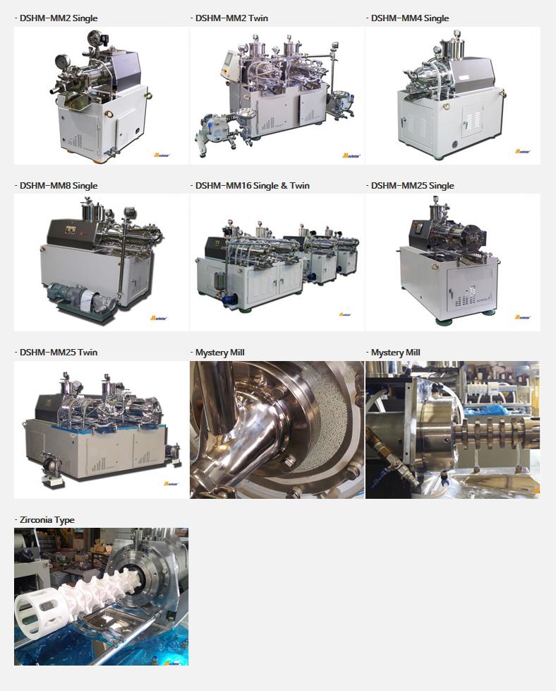 대성화학기계 미스터리 밀 DSHM-MM Series 7