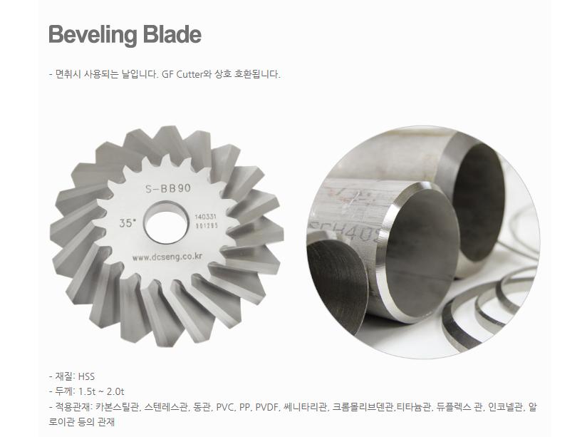 디씨에스이엔지 Blade S-Series 4