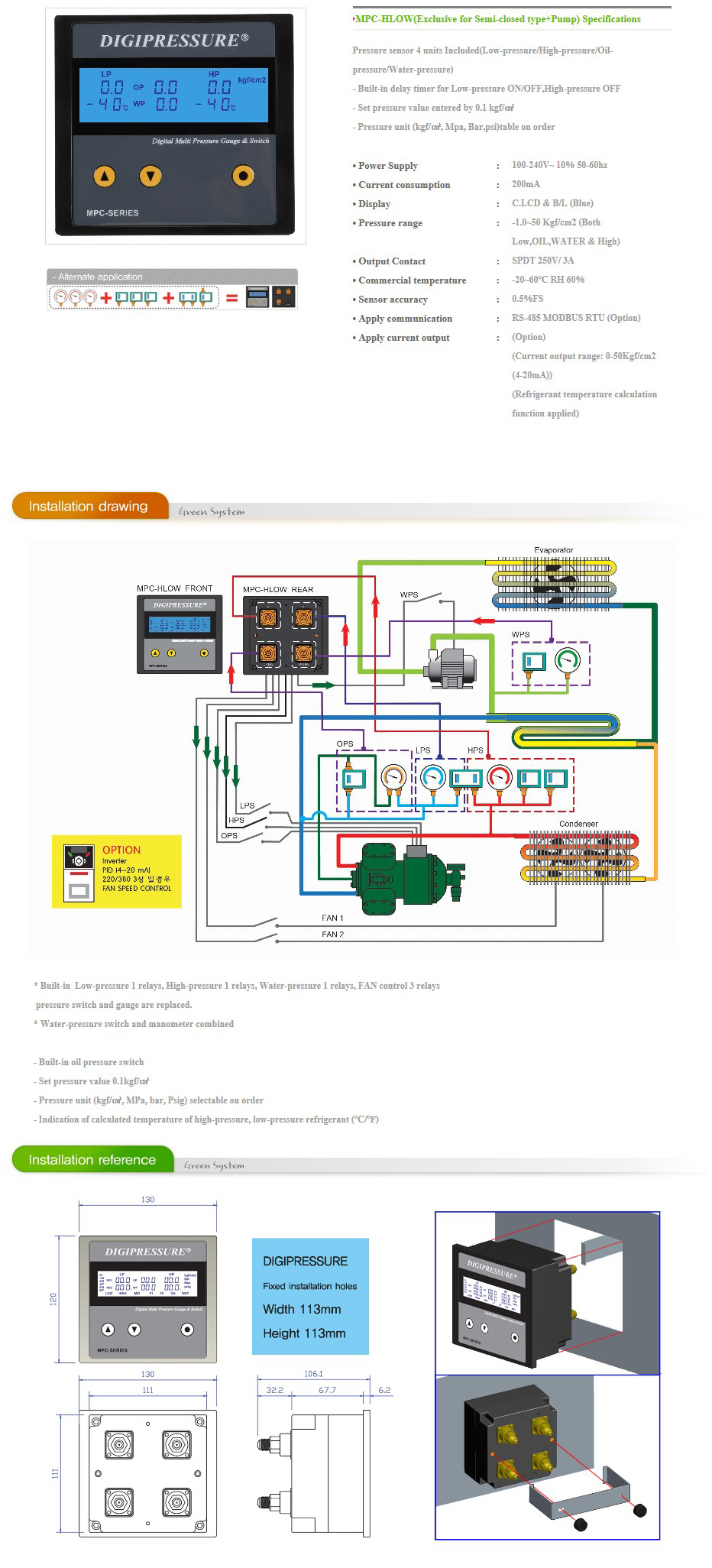GREEN SYSTEM Digital Pressure (Exclusive for Semi-closed type+Pump) MPC-HLOW