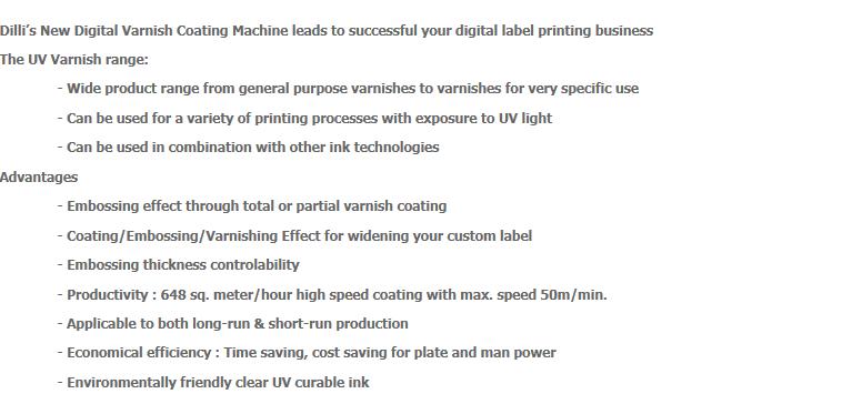 Dilli NEO MERCURY - Digital Varnish Coating Machine NML-210 1
