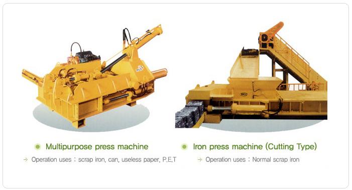 DMA Press Machine