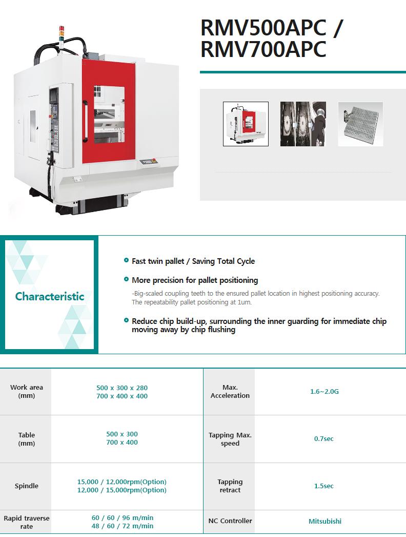 DONGBU LIGHTEC Tapping Center (APC Type) RMV500APC/700APC