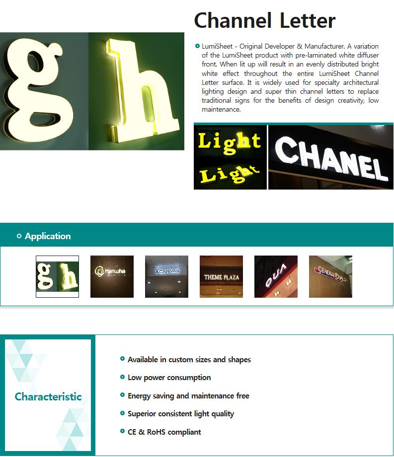 DONGBU LIGHTEC Channel Letter