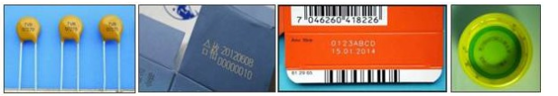 동일레이저테크놀로지 플라잉 레이저 마킹기 DH-FMC 10/30 1