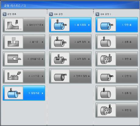 두산공작기계 스케치 턴 – 대화형 프로그래밍  3