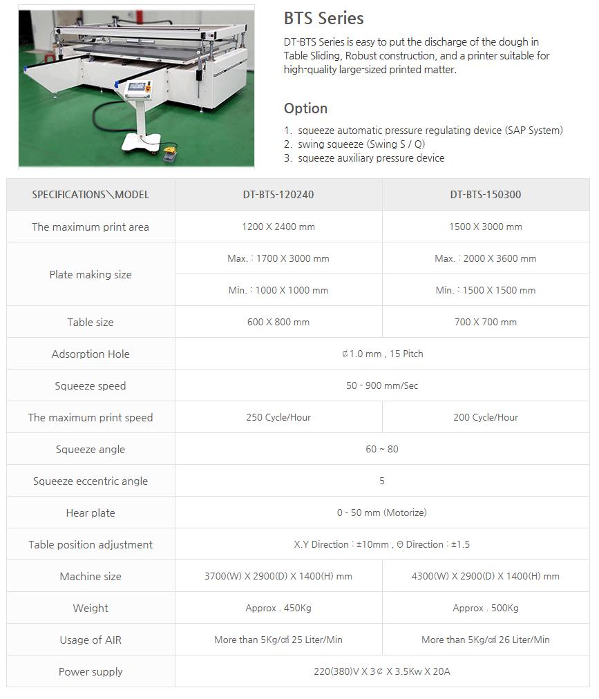 DREAM TECH Semi-Automatic Screen Printing BTS Series