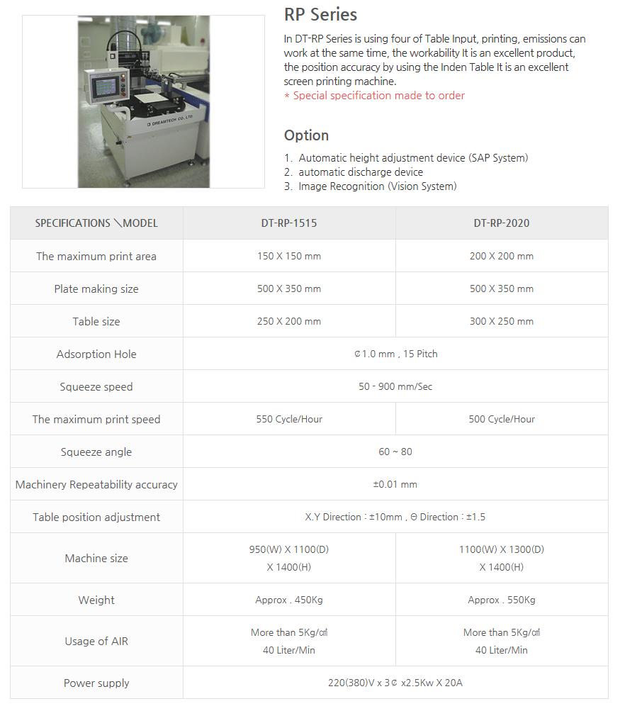 DREAM TECH Semi-Automatic Screen Printing RP Series