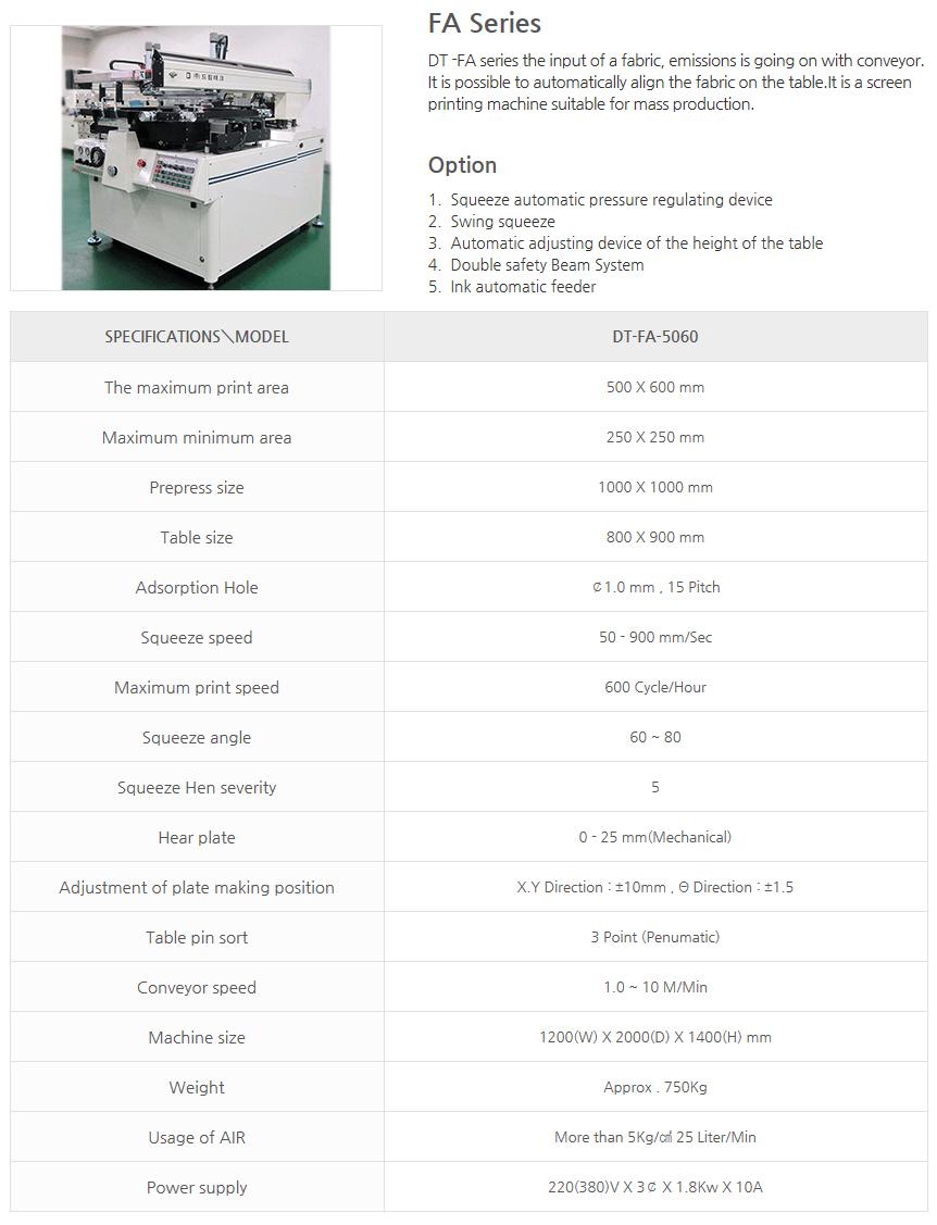 DREAM TECH Automatic Screen Printing FA Series