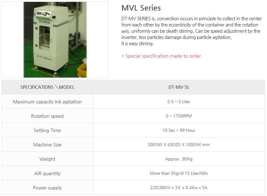 DREAM TECH Ink Mixer MVL Series