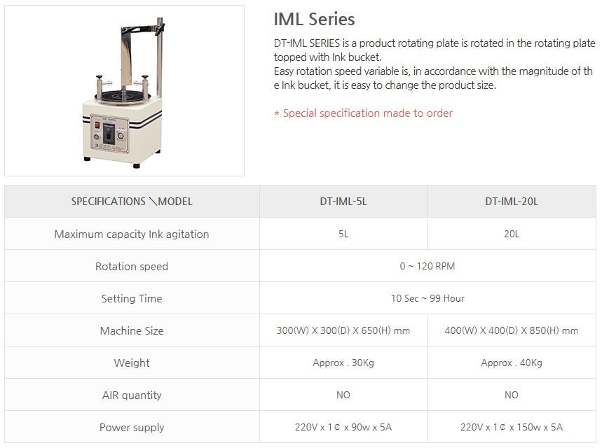 DREAM TECH Ink Mixer IML Series