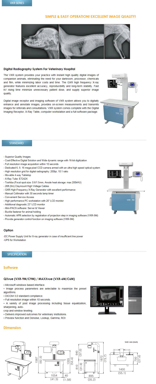 DRGEM Veterinary Digital Radiography System VXR Series