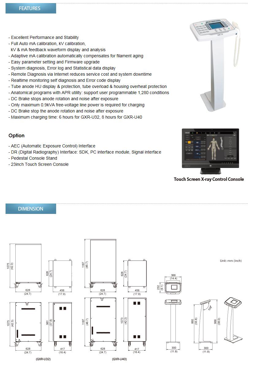 DRGEM Stand Alone HF X-ray Generator GXR-U Series
