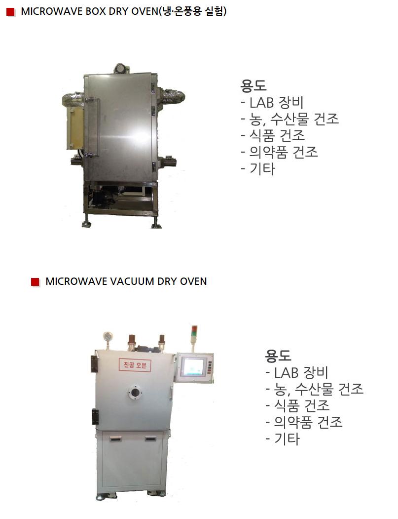 태양기업 Box Type