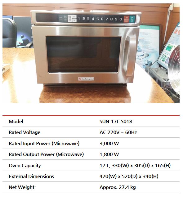 태양기업 업소용 대형 마이크로웨이브 오븐 SUN34L-S018 1