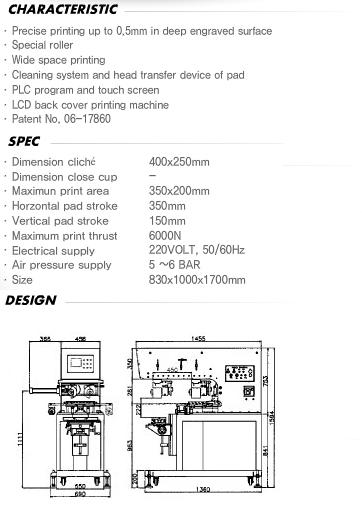 DAEYOUNGTECH Roller Pad Machine GP-R200