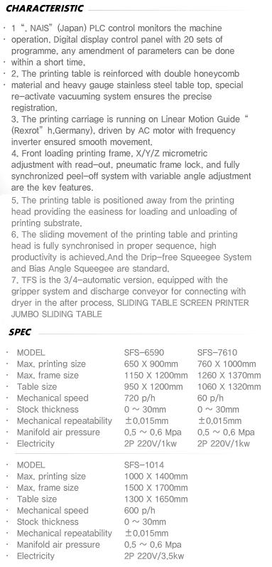 DAEYOUNGTECH Sliding Table Screen Printer SFS Series