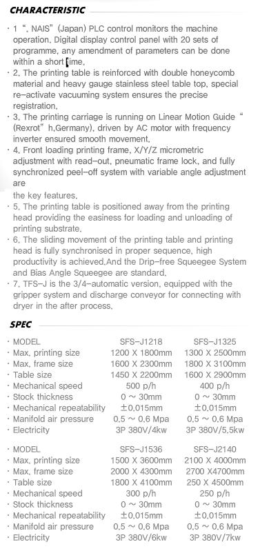 DAEYOUNGTECH Jumbo Sliding Table Screen Printer SFS-J Series