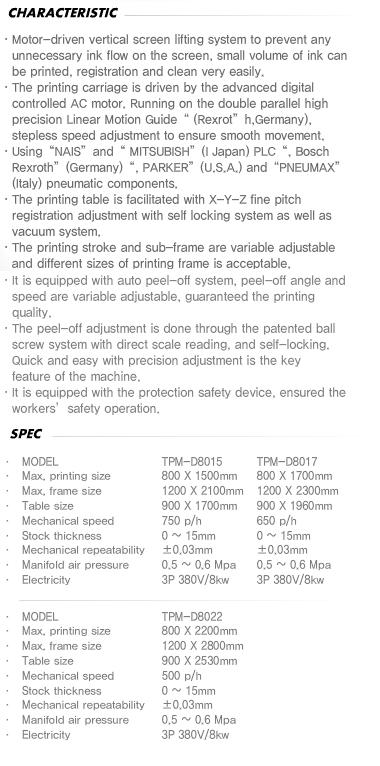 DAEYOUNGTECH Electrical Screen Printer TPM-D Series