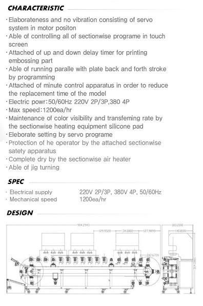 DAEYOUNGTECH Egg Case Exclusive Printer GP-SP 8900