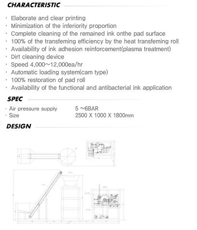 DAEYOUNGTECH Syringe Exclusive Printer GP-SP 9000