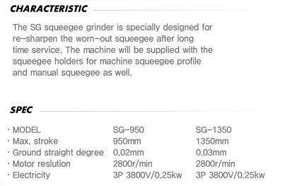 DAEYOUNGTECH Additional Equipment SG Series