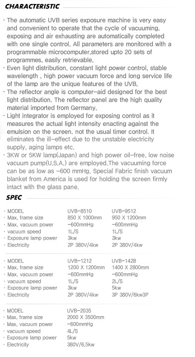 DAEYOUNGTECH Additional Equipment UVB Series